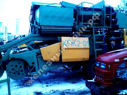 Фото с агровыставки «Алтайская Нива» (г. Барнаул).Картофелеуборочный комбайн КПК-2-01