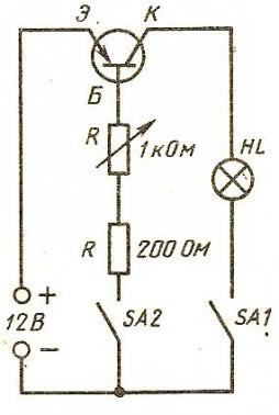 Проверка транзистора p-n-p проводимости с помощью контрольной лампы