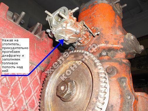 Карбюратор пускового двигателя (вид снизу)