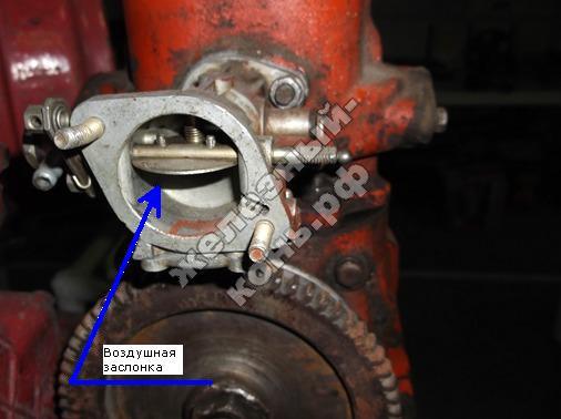 Воздушная заслонка корбюратора пускового двигателя