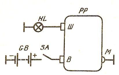 Схема для проверки исправности транзистора и реле защиты транзисторного реле-регулятора с помощью контрольной лампы