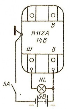 Схема подключения приборов для проверки интегрального регулятора напряжения