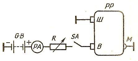 Схема проверки работы реле защиты контактно-транзисторного реле-регулятора
