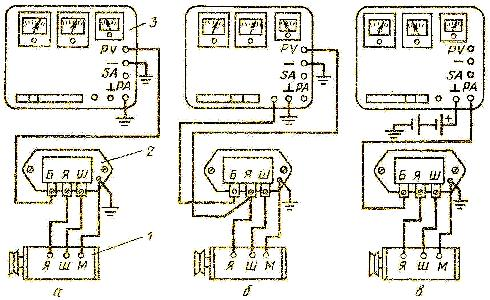 схема проверки реле-регулятора