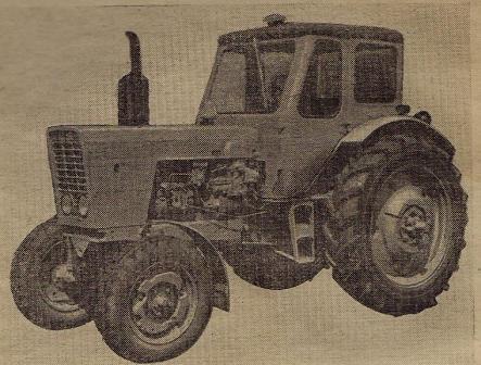 Трактор «Беларусь» МТЗ-50Л