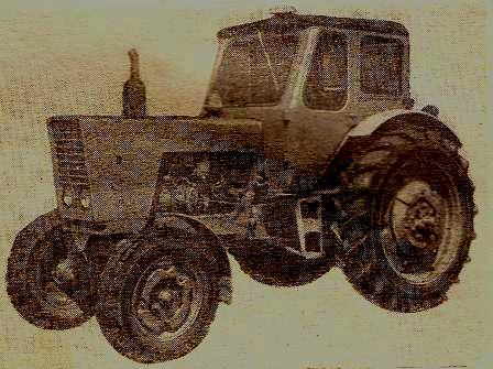 Трактор «Беларусь» МТЗ-50