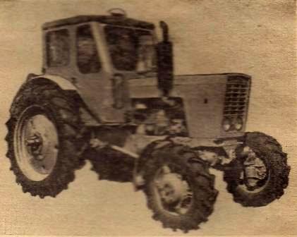 Трактор «Беларусь» МТЗ-52Л