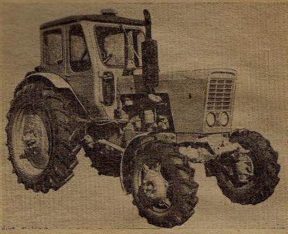 Трактор «Беларусь» МТЗ-52