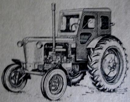 Трактор Т-40 (вид спереди слева)