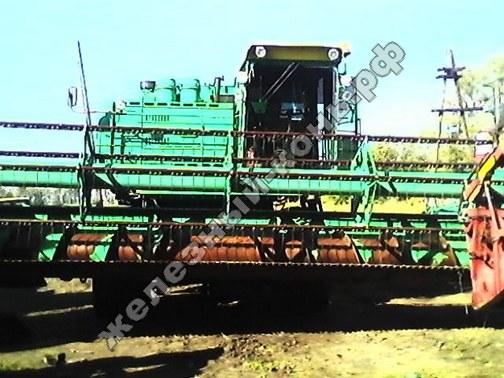 зерноуборочный комбайн ДОН 1500 Б фото