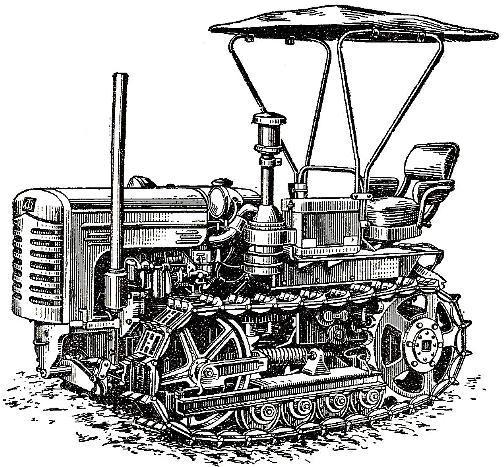Гусеничный узкогабаритный трактор ДТ-20В