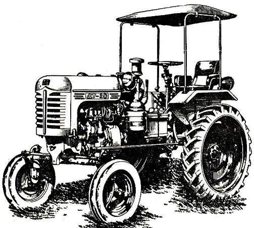 Трактор ДТ-20. Общий вид