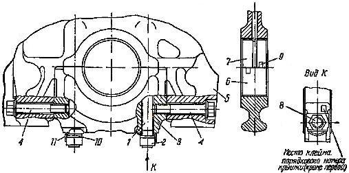 Коренной подшипник двигателя СМД-60 трактора Т-150