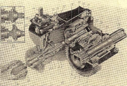 Вал отбора мощности (ВОМ) трактора Т-4А