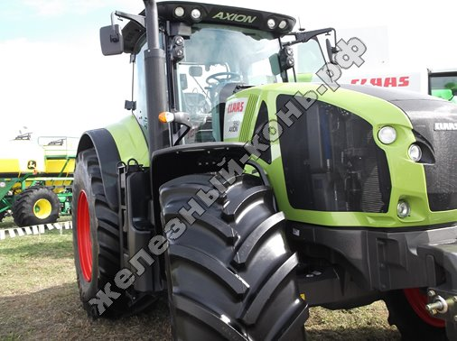 Трактор CLAAS Axion 930
