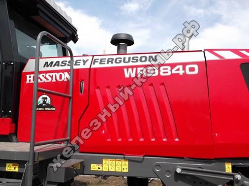 Косилка самоходная MF WR 9840 MASSEY FERGUSON