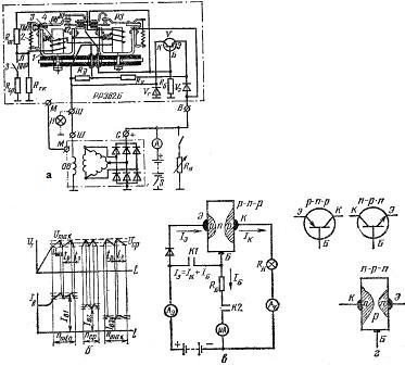Контактно-транзисторный реле-регулятор РР362Б