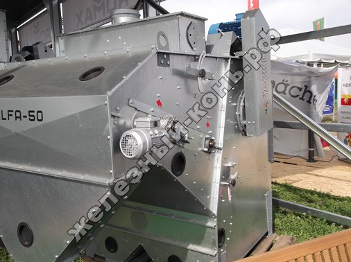 Зерноочистительная машина ALFA-50 ROMAX