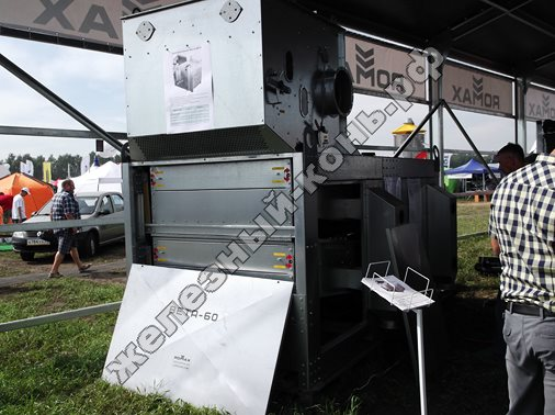 Зерноочистительная машина BETA-60 ROMAX