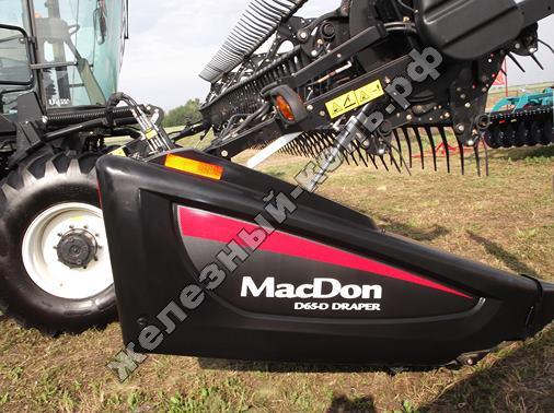 Самоходная валковая жатка MacDon M155