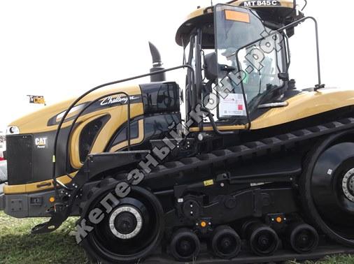 Трактор Challenger MT 845 C